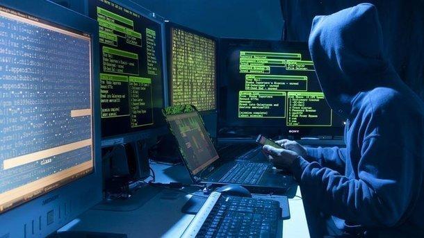 Хакеры РФ снова атаковали Украину. Фото: из открытых источников