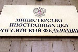 МИД России: НАТО - бесполезный военный блок, мы будем смотреть футбол