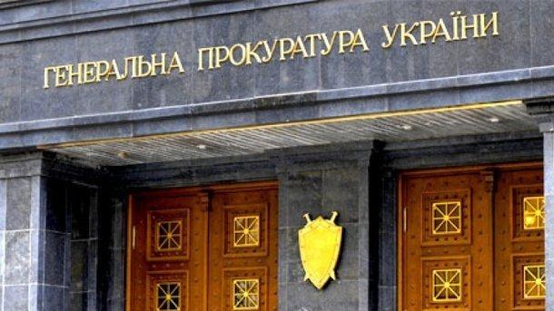Днипровского судью-сепаратиста изКрыма обвинили в национальной измене