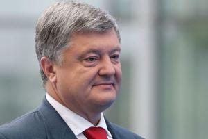 Порошенко: Цель Украины – достичь стандартов НАТО к 2020 году
