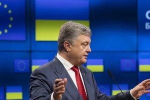 Политическое решение пока невозможно: Порошенко назвал условие урегулирования конфликта на Донбассе