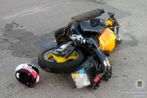 Жуткое ДТП в Харькове: мотоцикл на скорости влетел в бордюр