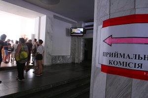 В Украине стартовала подача электронных заявлений на поступление в ВУЗы
