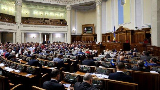Рада освободила «Укроборонпром» отответственности засрыв оборонных договоров сРФ