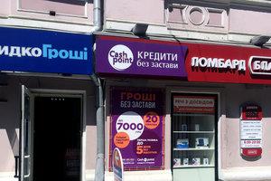 В Харькове вооруженный курсант ограбил кредитное учреждение
