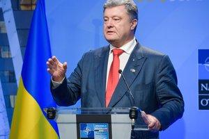 Украина - часть Европы: Порошенко хочет покупать газ на границе с Россией