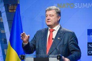 """""""Должны купить лотерейный билет"""": Порошенко рассказал анекдот о пути Украины в НАТО"""