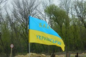 В Бахмуте подписаны первые в Донецкой области ЭСКО-контракты
