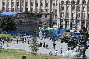 Киев стал 75-м в списке самых дорогих городов для жизни