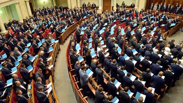 Нацбезопасность и защита кредиторов: чем запомнилась восьмая сессия Верховной Рады