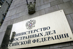 """МИД РФ ответил на обвинения США: В Вашингтоне стараются реанимировать старую """"утку"""""""