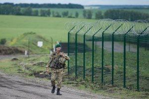 Стрельба на границе: на Закарпатье перехватили группу нелегалов