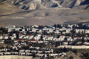 К стене плача: во сколько обойдется поездка в Израиль