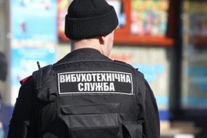 В Донецкой области на базе отдыха прогремел взрыв, есть пострадавшие