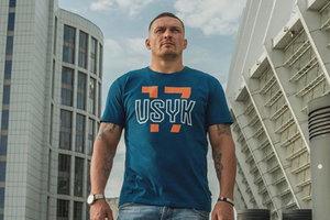 """Промоутер Усика: Российская сторона """"включает дурачка"""" перед боем"""