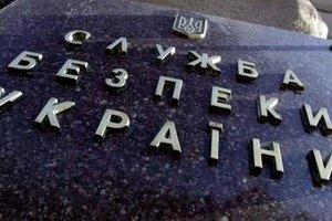СБУ задержала мужчину, который пытался вывезти в Россию старинные иконы