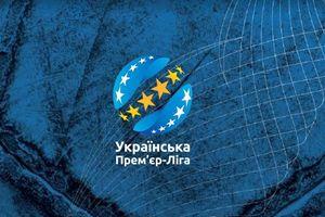 """Первое """"украинское классико"""" в Премьер-лиге состоится в пятницу"""