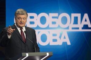 Порошенко: Трамп не сдал ни одной позиции по Украине и Крыму