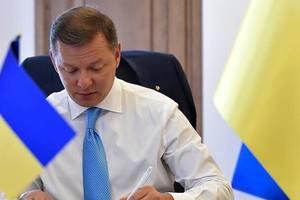 Ляшко хочет, чтобы украинский лес служил украинцам