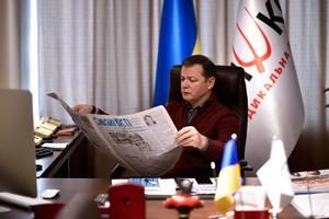 """Дифирамбы тирану - недопустимы!"" Трамп разочаровал Ляшко"