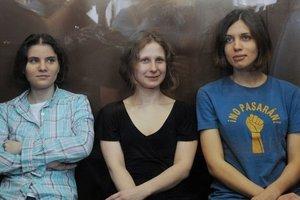 Россия выплатит Pussy Riot 37 тысяч евро