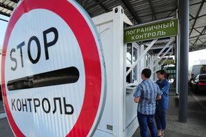 В Харьковской области на границе с Россией образовались огромные очереди автомобилей