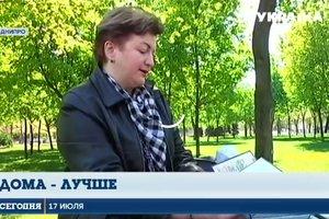 """""""Дома лучше"""": для украинцев старше 40 открываются новые возможности по трудоустройству"""