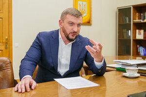 Украина готовит против России новый иск в ЕСПЧ - Минюст