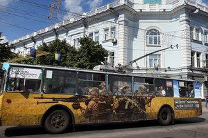 Е-билет в Харькове: кондукторы саботируют нововведение