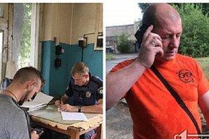 Нападение на журналиста в Кривом Роге: полиция открыла уголовное производство