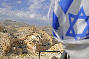 Иврит станет единственным государственным языком в Израиле