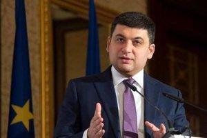 Гройсман – России: Не санкции нужно вводить, а войска вывести из Украины