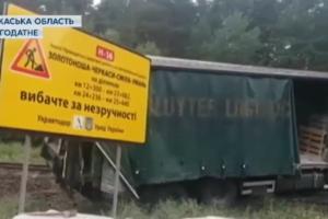 В Черкасской области поезда остановились из-за ДТП с грузовиком