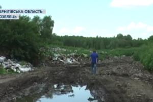 Приключения львовского мусора продолжились под Черниговом