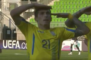 Игрок сборной Украины отметил гол в стиле форварда сборной России