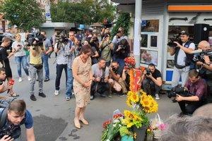 В Киеве проходит акция в память о погибшем журналисте Павле Шеремете
