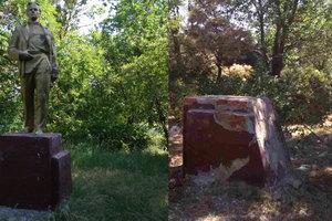 В Запорожской области демонтировали последний в Украине памятник Ленину