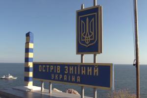 Sea Breeze-2018: морпехи с курсантами провели высадку на Змеином, появилось видео