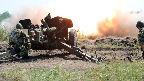 Учения артиллеристов ВСУ. Фото: AFP