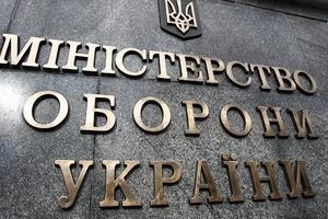 Украинские военные остались без ультрасовременных казарм