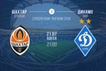 """Матч """"Шахтер"""" - """"Динамо"""" пройдет в Одессе и начнется в 21:00"""
