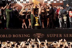 Список всех боев вечера бокса в Москве перед поединком Усик - Гассиев