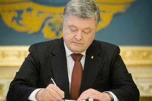 Порошенко утвердил соглашение с Нидерландами о расследовании по МН-17
