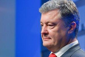 """Порошенко назвал цель """"Северного потока-2"""""""