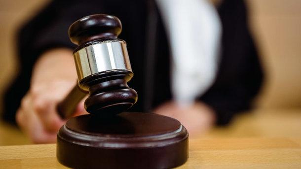 Центрально-городской районный суд Кривого Рога отказал защите журналиста  Вячеслава Волка bb2c65277b63a