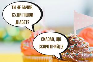 Супрун дала несколько советов сладкоежкам