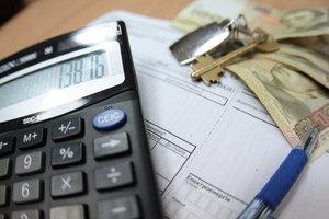 Украинцам стали выплачивать меньше субсидий
