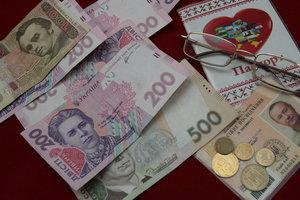 Введение накопительных пенсий в Украине откладывается