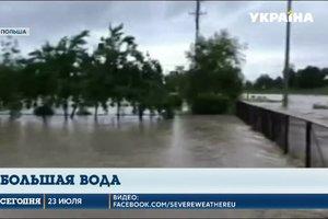 Польша страдает от сильных наводнений