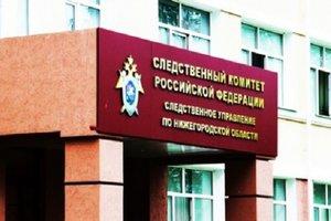 В Нижнем Новгороде убили российского журналиста